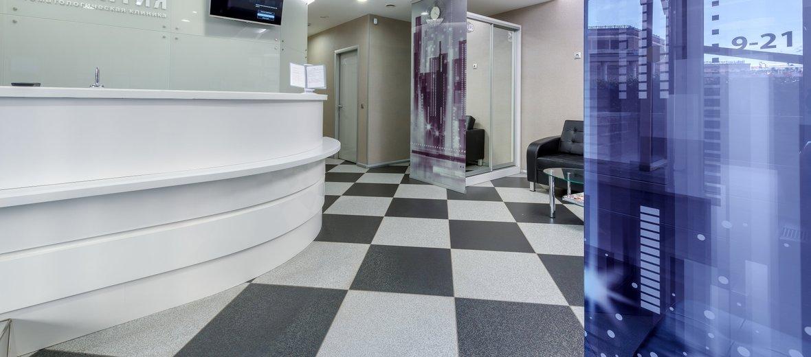 Фотогалерея - Атлантия, стоматологические клиники