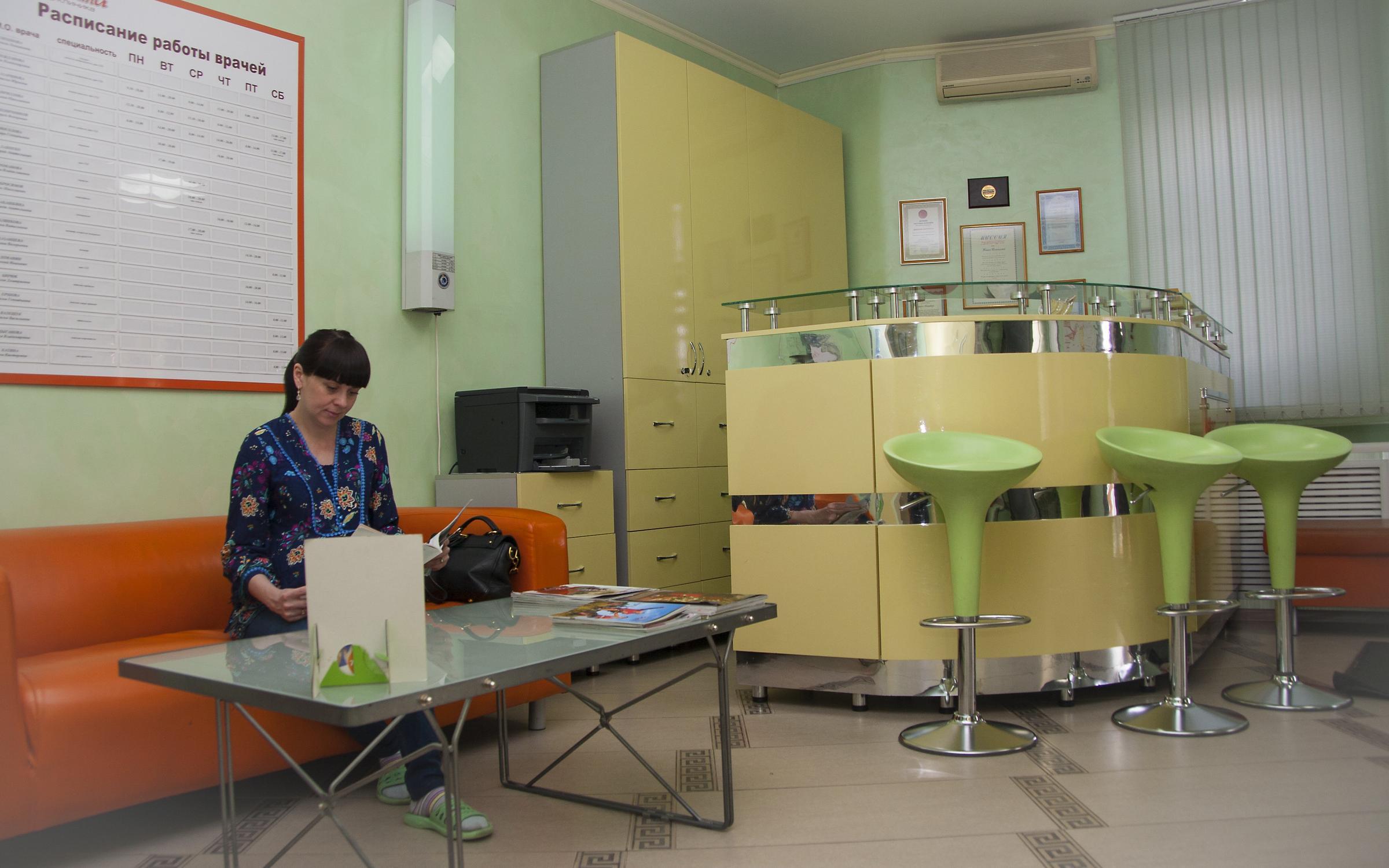 фотография Семейной клиники Жемчужина на улице Доватора