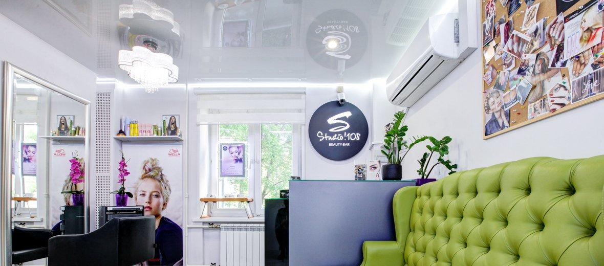 Фотогалерея - Салон красоты Studio 108 beauty bar