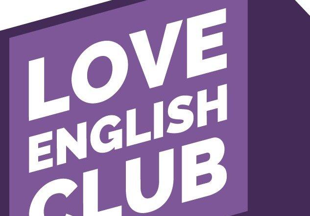 фотография Школы иностранных языков Love English Club на улице Телевизорной