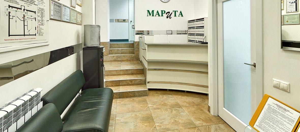 Фотогалерея - Стоматология Марита