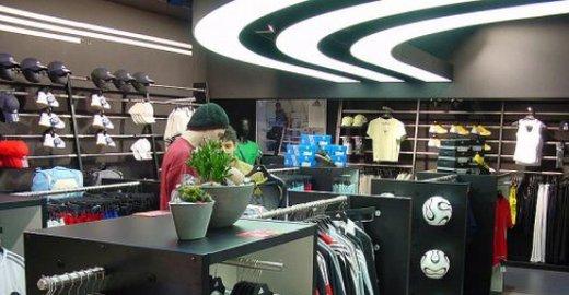 fbd88f218724 Магазин Adidas в ТЦ Домодедовский - отзывы, фото, каталог товаров, цены,  телефон, адрес и как добраться - Одежда и обувь - Москва - Zoon.ru