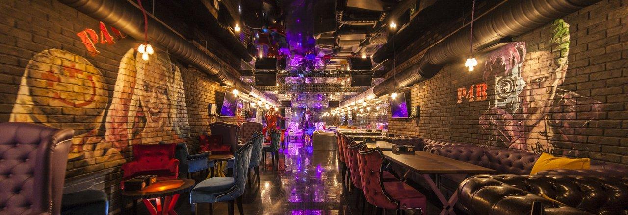 фотография Центра паровых коктейлей P4B Lounge Bar