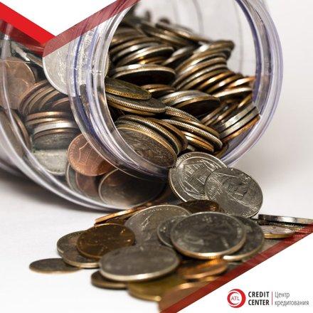 Кредит европа банк вклады физических лиц 2020