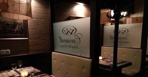 фотография Ресторана Фаворит на Стремянной улице