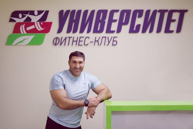 фитнес клубы москва университет