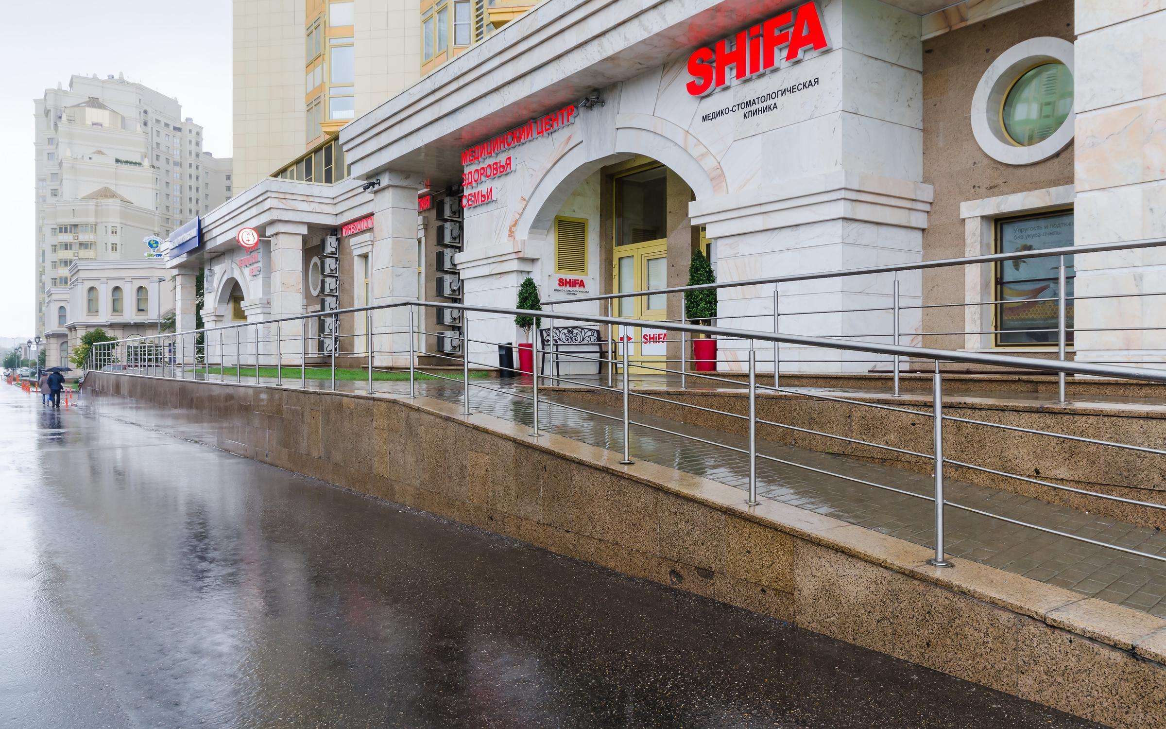 фотография Медико-стоматологической клиники SHiFA (Шифа) на Ломоносовском проспекте