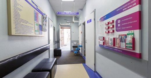 Лечебные центры по суставам в красноярске аппарат для лечения суставов орион
