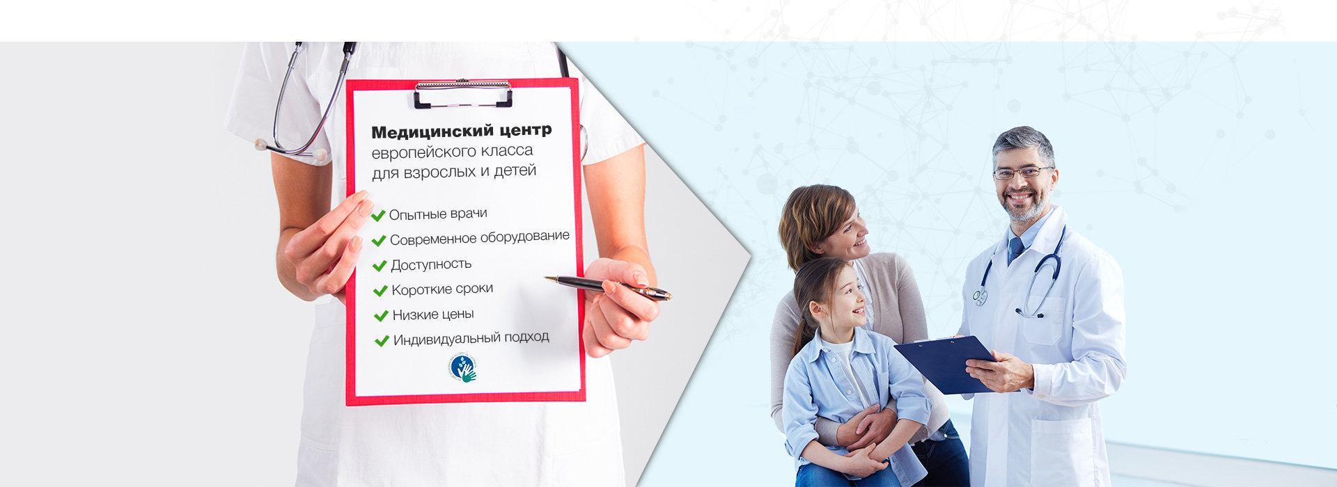 фотография Медицинского центра им. Г.И. Турнера для взрослых и детей на Петроградской
