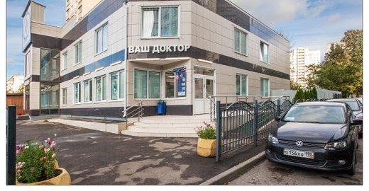 фотография Медицинского центра Ваш Доктор в Видном