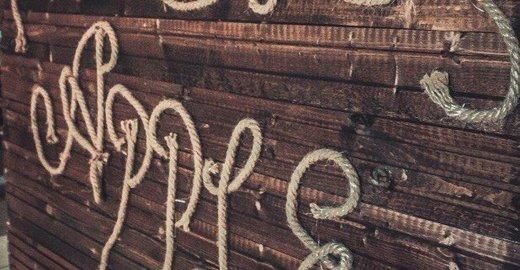 фотография Лаунж-бара Double Apple на улице Куйбышева