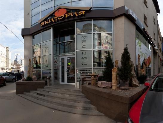 фотография Ресторана Якитория на Новослободской улице