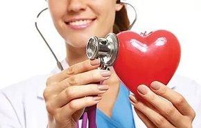 фотография Консультации в кардиологии