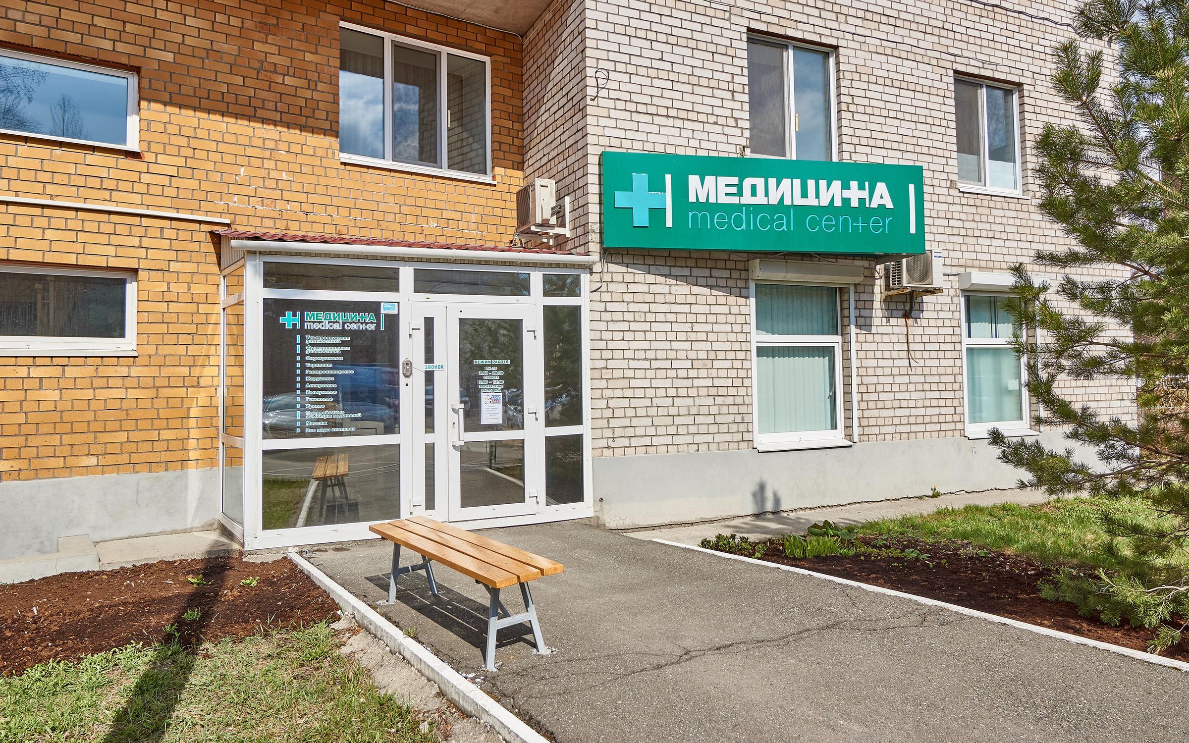 Операции при геморрое цены в Санкт-Петербурге