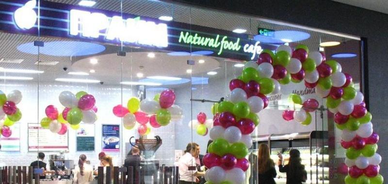 фотография Кафе быстрого питания Prime в БЦ Город столиц