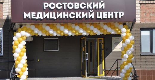 фотография Ростовская клиническая больница на улице Чапаева в Аксае
