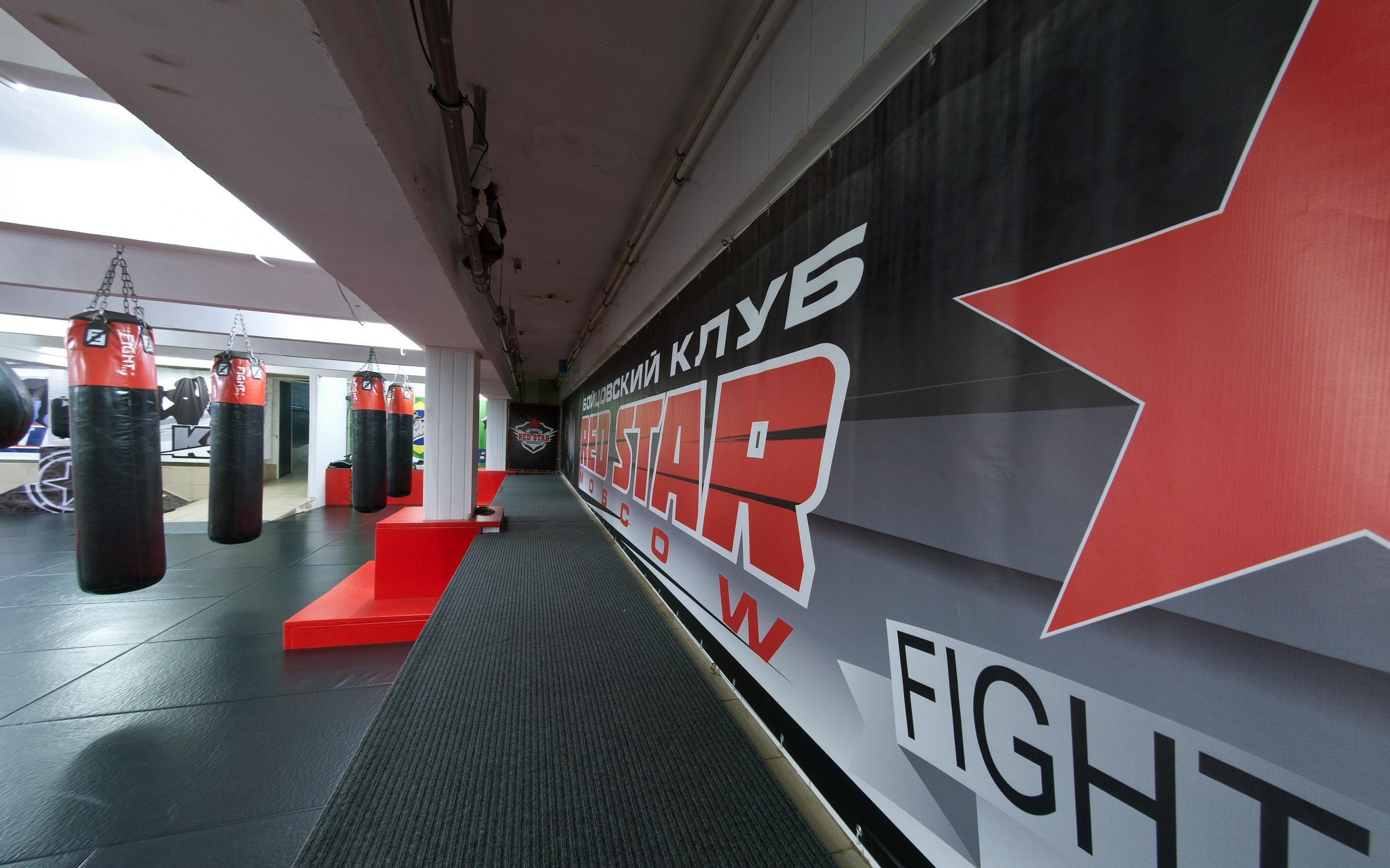 фотография Бойцовского клуба Red Star в Перовском проезде