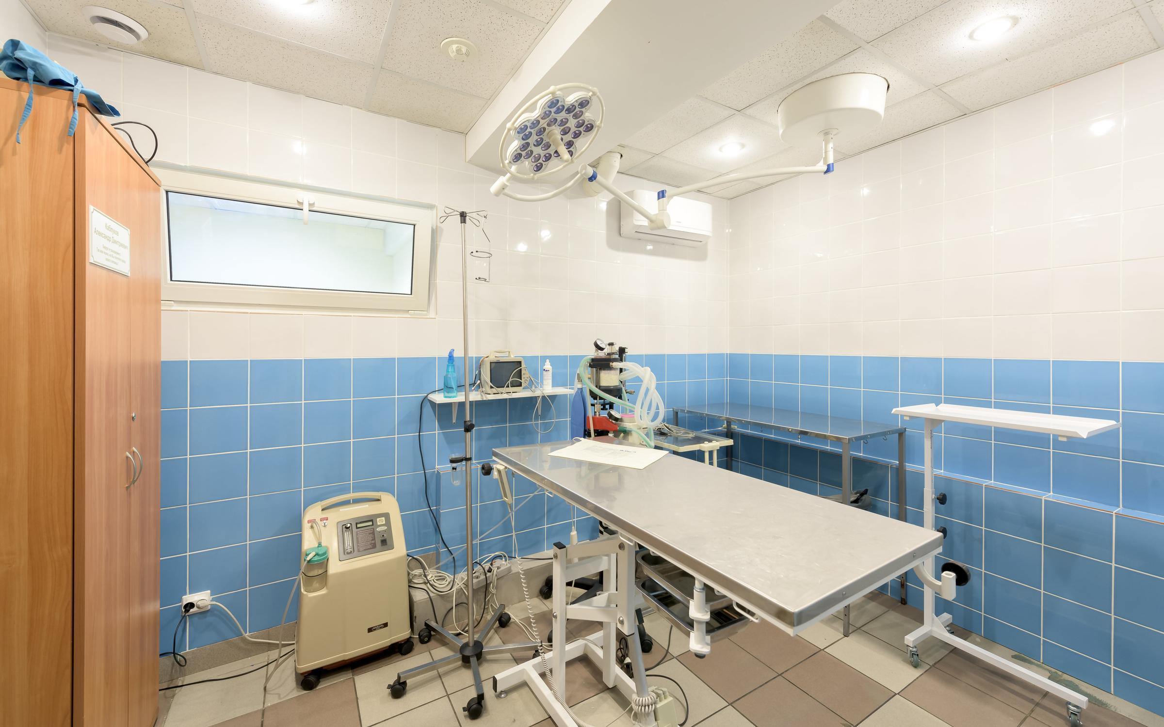 Красногвардейская центральная районная больница телефон