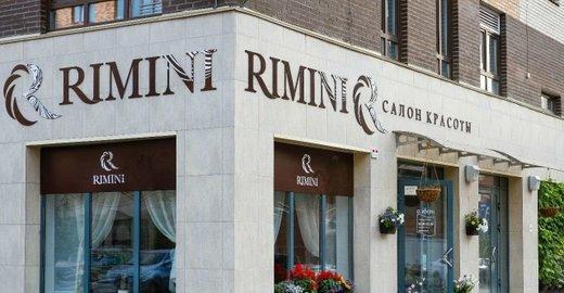 фотография Салона красоты Rimini на улице Навигационной