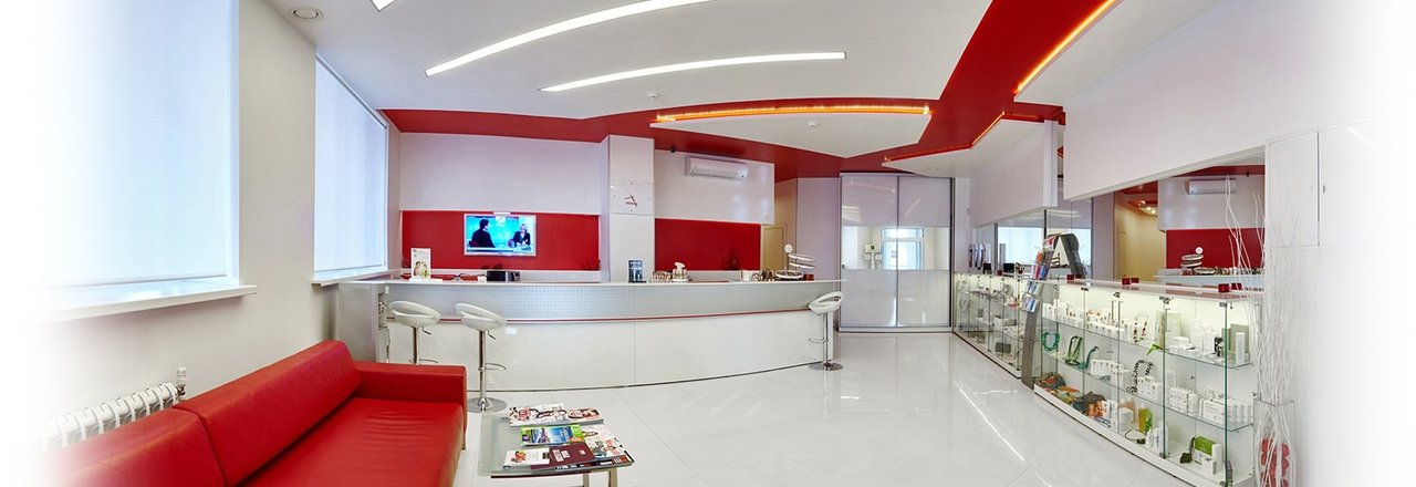 фотография Центра эстетики Primae в Куркино