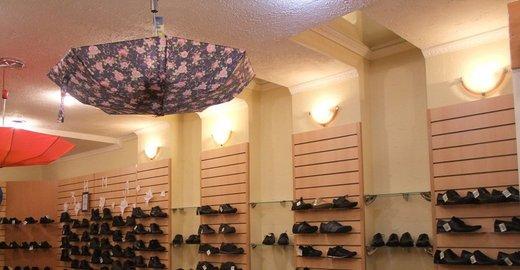 924d425fc4c2 Магазин ДИНА-ОБУВЬ на метро Алексеевская - отзывы, фото, каталог товаров,  цены, телефон, адрес и как добраться - Одежда и обувь - Москва - Zoon.ru