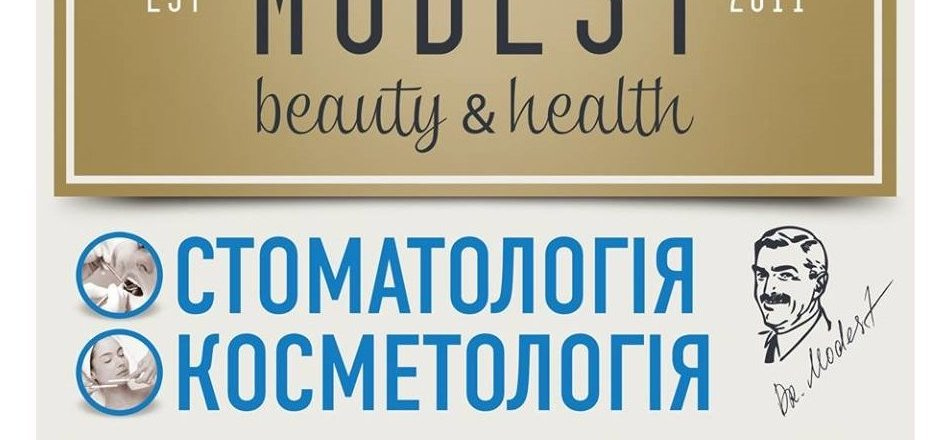 фотография Оздоровительного центра Модест на Владимирской улице, 9
