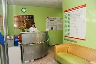 фотография Семейной клиники Жемчужина в Курчатовском районе