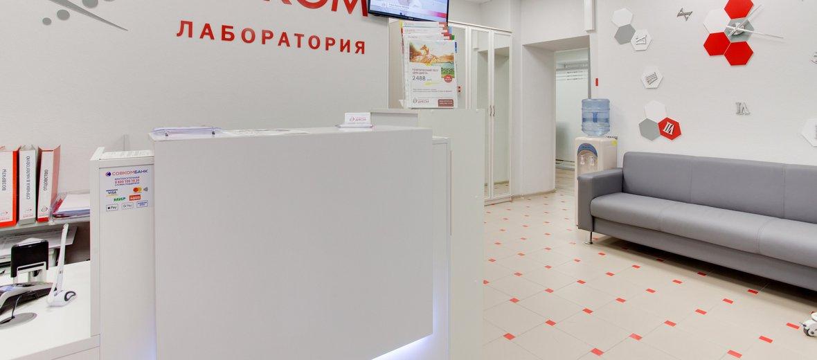 Фотогалерея - Медицинский центр АВЦ метро Ленинский проспект
