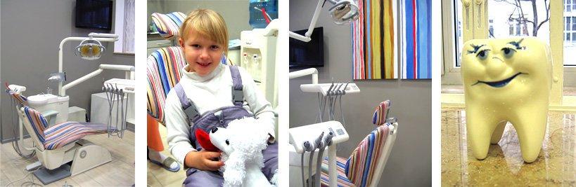 фотография Детской стоматологии Чиполлино в Малом Козихинском переулке