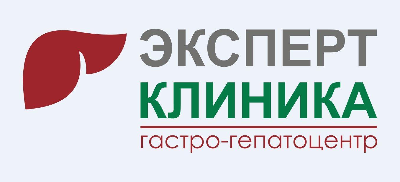 фотография Гастро-гепатоцентр ЭКСПЕРТ у метро Чкаловская