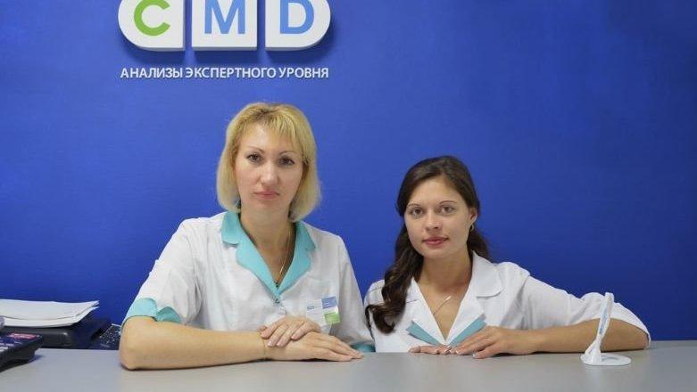 фотография CMD-Центр молекулярной диагностики на метро Шаболовская