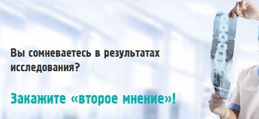 Реанимация 81 больницы москва