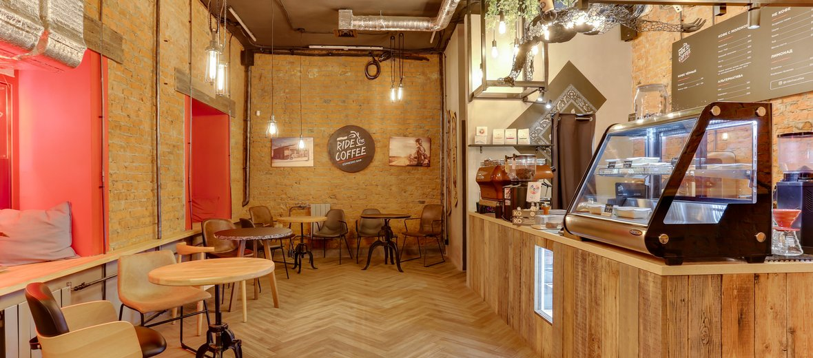 Фотогалерея - Кофейня Ride the coffee в Оружейном переулке