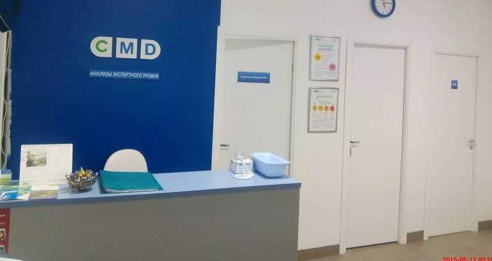 Фотогалерея - CMD-Центр молекулярной диагностики