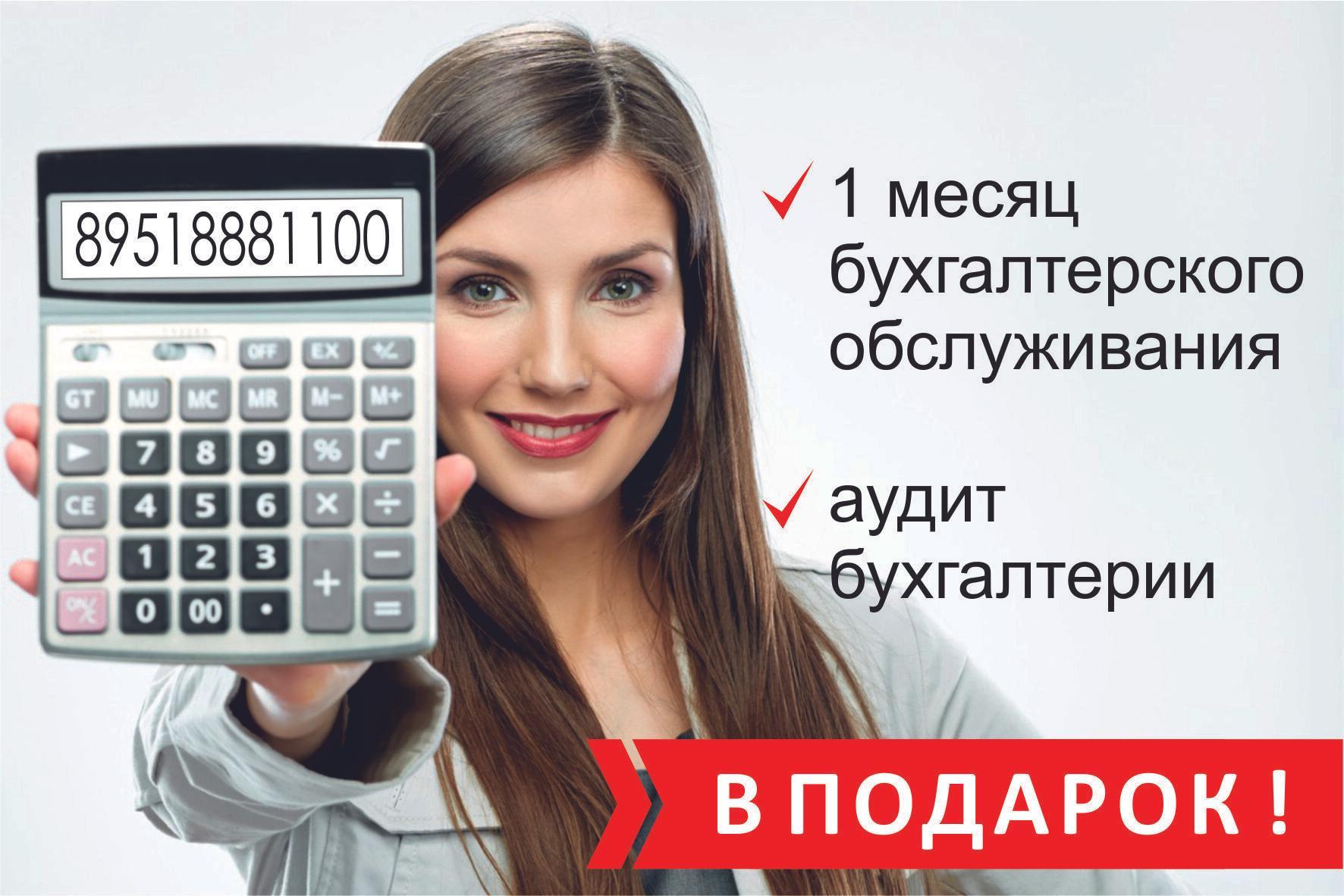 Бухгалтерское сопровождение акции налоговый учет услуги управляющей компании