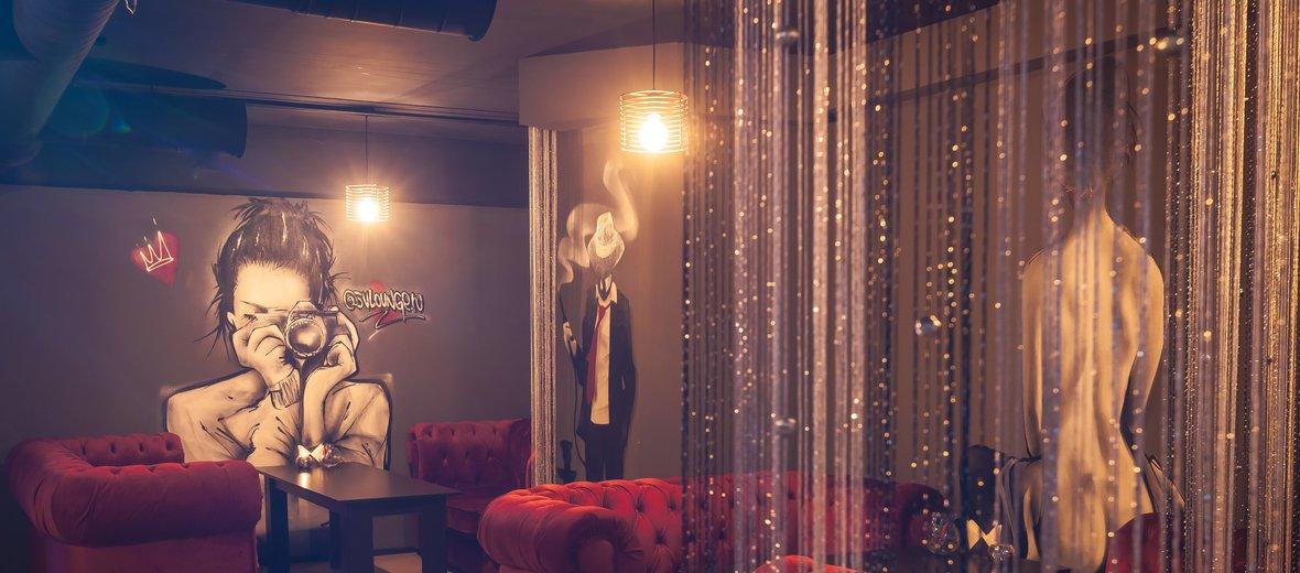 Фотогалерея - Кальянная SV Lounge