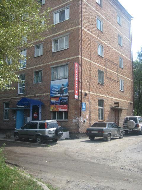 фотография Учебного центра Безопасность-К на улице Крупской
