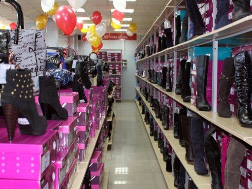 7a4fb49a Магазин обуви ЦентрОбувь на проспекте Андропова - отзывы, фото, каталог  товаров, цены, телефон, адрес и как добраться - Одежда и обувь - Москва -  Zoon.ru
