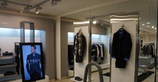 dda1d586ee4 Одежда для женщин – Магазин мужской одежды екатеринбург