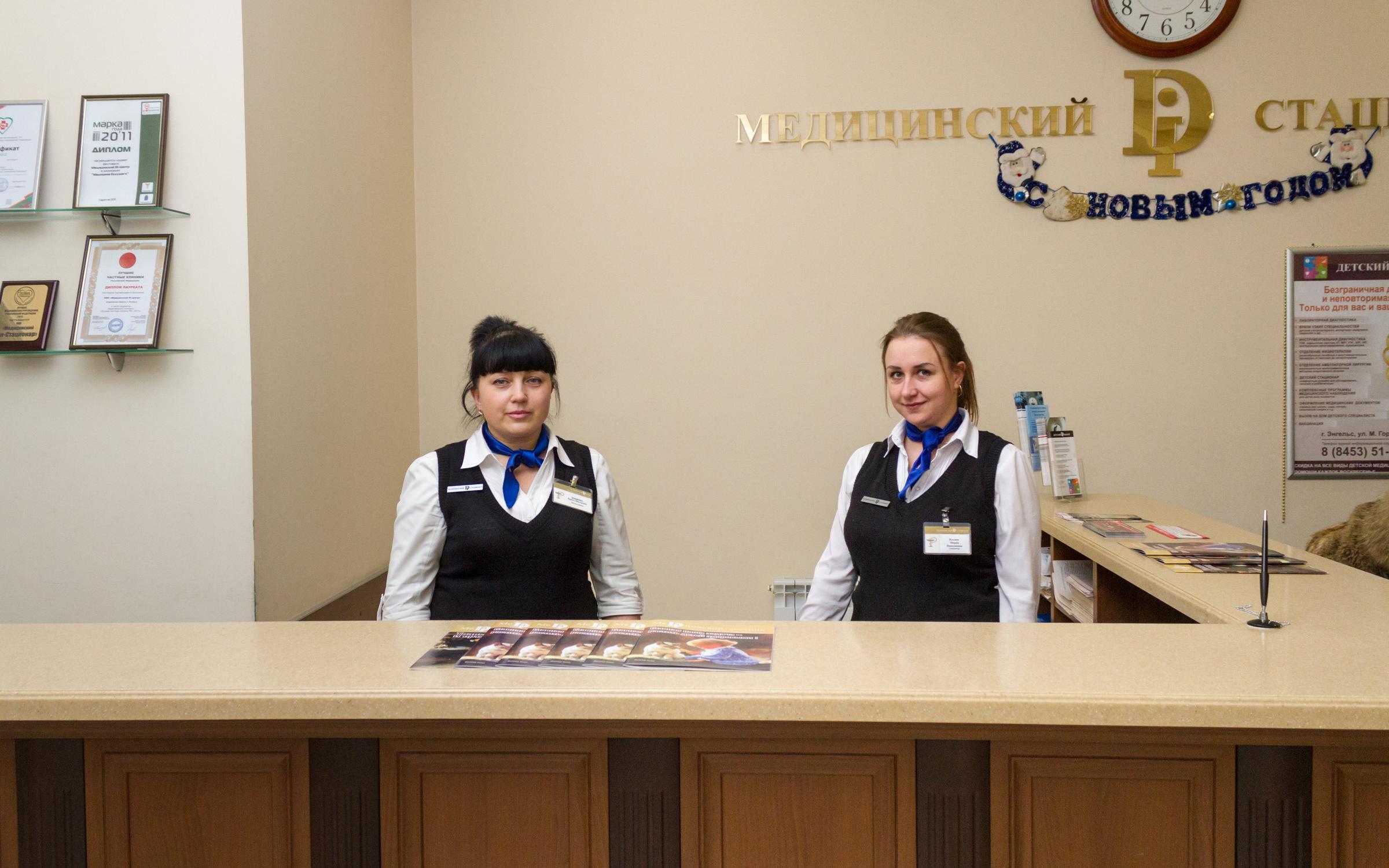фотография Медицинский Di центр на Московской улице