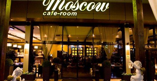 "фотография Ресторана Moscow cafe-room напротив аквапарка ""Амфибиус"""
