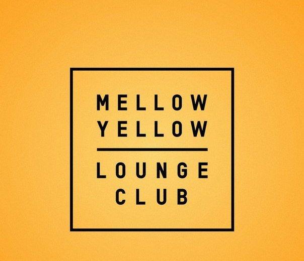 Фотогалерея - Кальянная Mellow Yellow