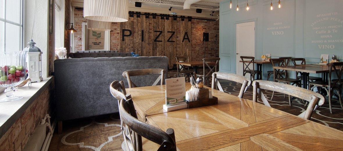 Фотогалерея - Ресторан cafe Sicilia на Ярославской улице