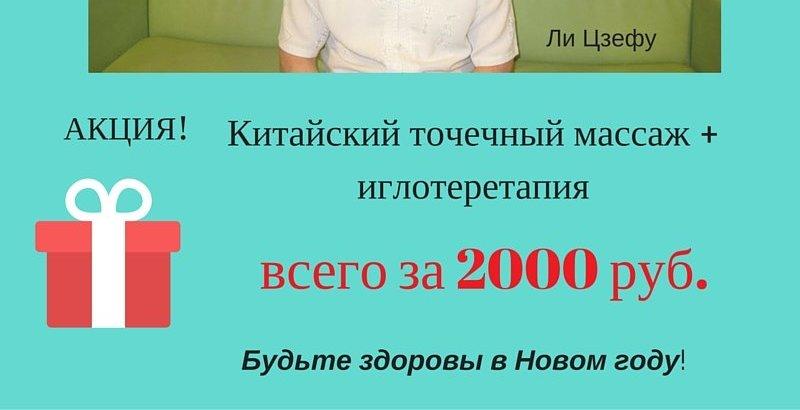 Клиника «Легкое дыхание», Москва, метро