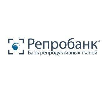 фотография Банка репродуктивных клеток и тканей Репробанк на улице Ивана Бабушкина