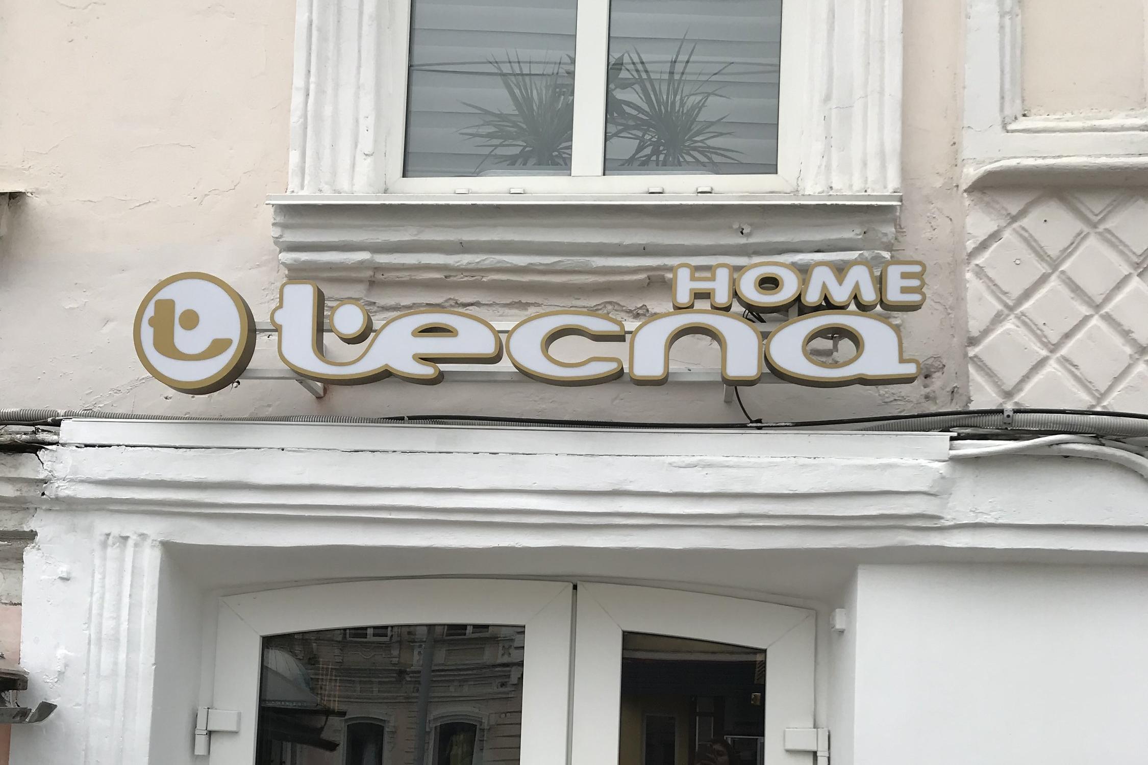фотография Салона красоты Tecna Home на улице Московской
