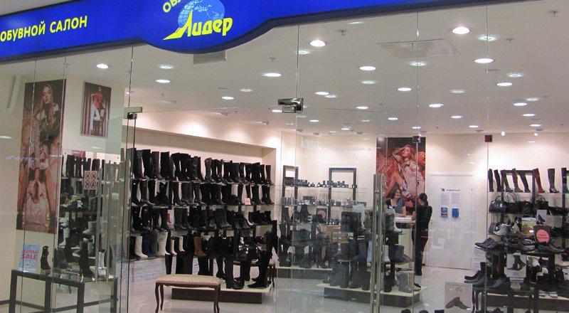 фотография Магазина обуви Mario Mikke в Реутове