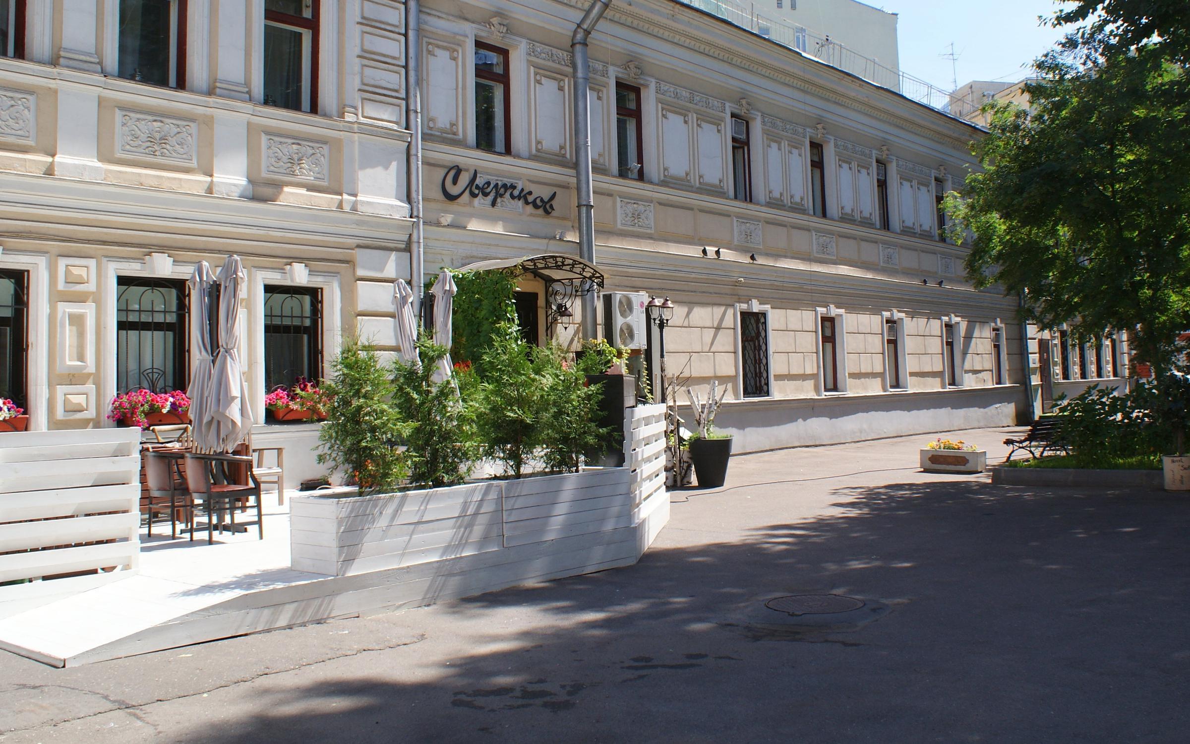 фотография Мини-отеля Сверчков в Сверчковом переулке