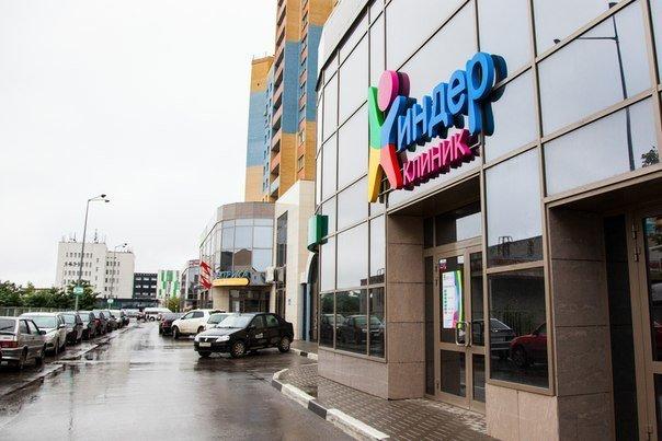 Фотогалерея - Детский медицинский центр Киндер Клиник на Солотчинском шоссе