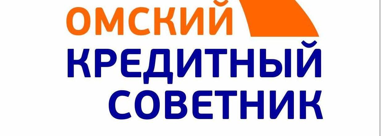 помощь в кредите без предоплаты в омске главфинанс займ онлайн заявка